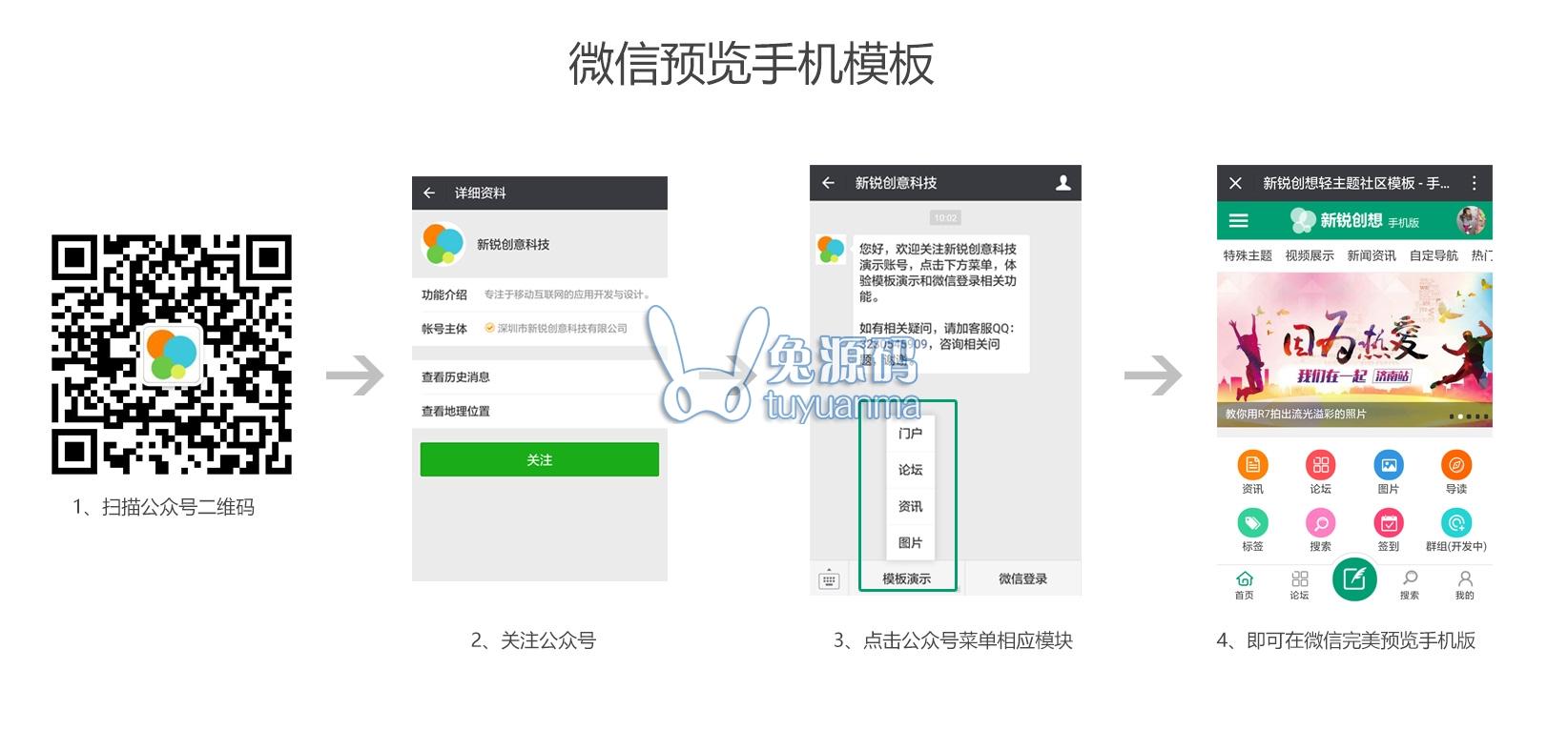 轻主题同步手机版 GBK_V1.2 价值398元