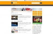 价值358元的商学派数码科技K4 GBK+UTF8商业版2.0双版本