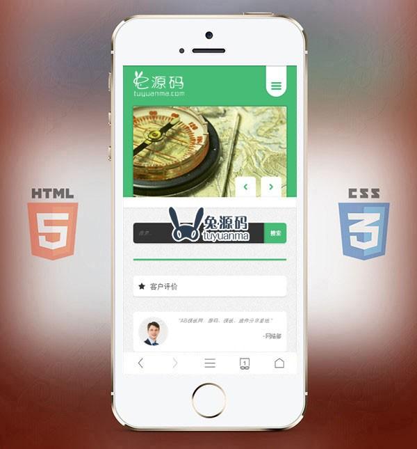 国外绿色HTML5响应式手机网站模板