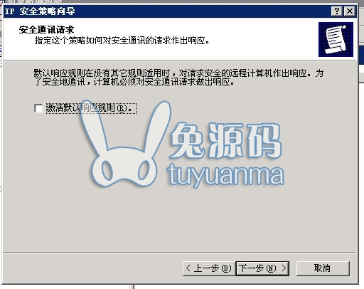 景安service2003服务器如何禁止CC攻击,禁止ip流量攻击