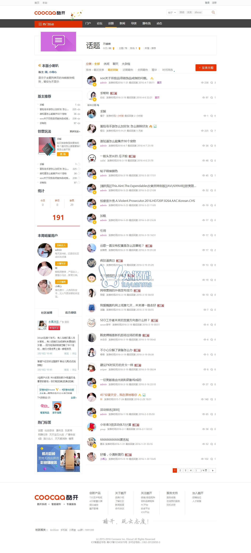 价值329元酷开社区!酷开社区!互动 商业版(GBK)酷开社区!互动 商业版(UTF-8)