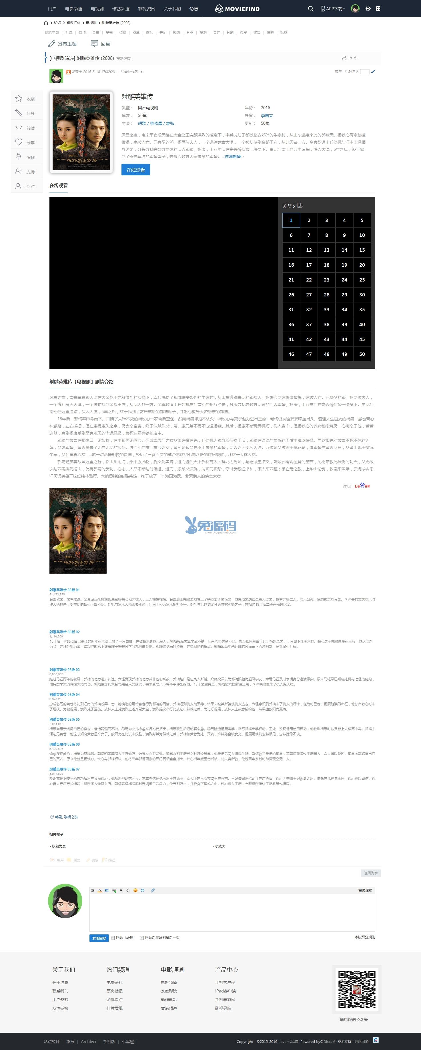 价值298元的电影/电视剧/视频 商业版(GBK)