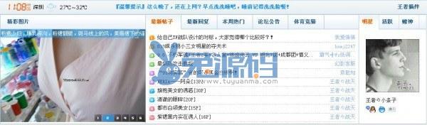 【价值35元】XShow 首页N格 火狼 6.8.7商业版免费下载