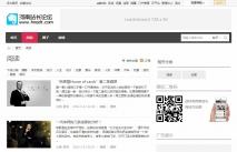 价值160元的NewsPlus 品味模板 1.06 GBK