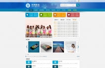 价值368元的时尚多配色综合门户 X3商业版980px宽GBK+UTF8双版本