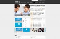 价值268的 时尚图片网站模板 X3商业版980px宽GBK 图片流