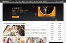 克米-新版小米社区 商业版_GBK+UTF8