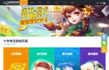 游戏印象-官网社区商业版UTF8免费下载