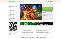 价值400元的 云端游戏/门户资讯模板_ 商业版GBK绝版模板免费下载