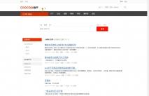 价值329元酷开社区!酷开社区!互动 商业版(GBK+UTF-8)附插件