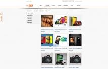 价值268元的精仿UC官网美化加强 X3商业版980px宽GBK(企业版)