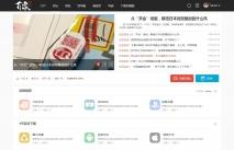 价值188元百家/新媒体互动 商业版GBK+UTF8双版本
