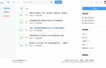 免费模版:建站笔记2019风格UTF8版本免费下载