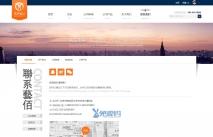价值339元的艺佰企业3(yibai_m3) 商业版GBK2.0免费下载