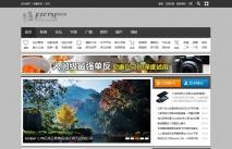 恩斯道摄影门户模板 dz2.5商业版_GBK 价值500块