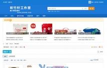 价值140元的电商购物主题系列 商业版GBK_15.05.31